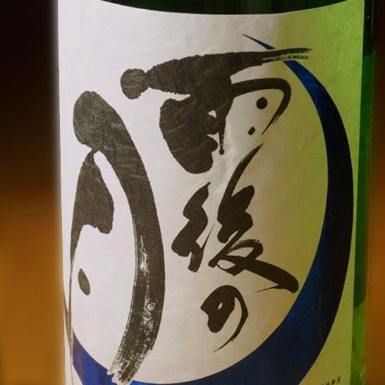 #62ugonotsuki