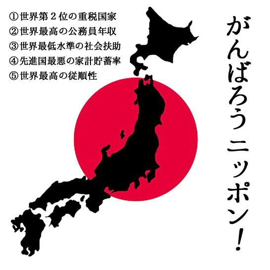 2016-10-191