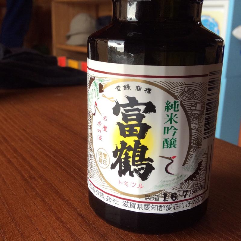 #71fujitsuru